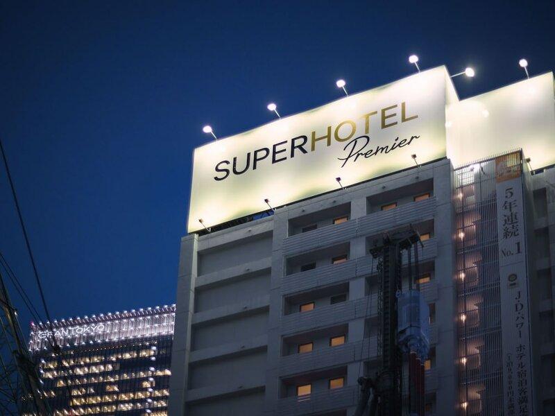 Yaezakura No Yu Super Hotel Lohas Tokyo-Eki Yaesu Chuo-Guchi