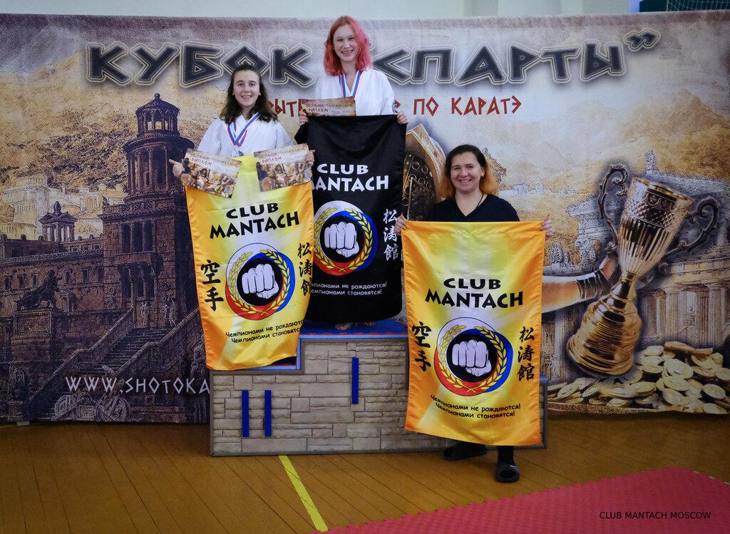 Спортивный клуб мантач москва стрептиз в стриптиз клубе фото