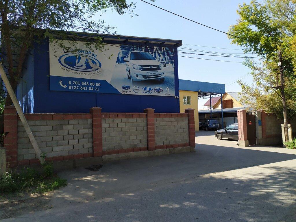 автосервис, автотехцентр — LADAShop — Алматы, фото №1