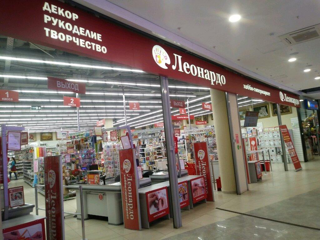 Леонардо Интернет Магазин Для Рукоделия Курск
