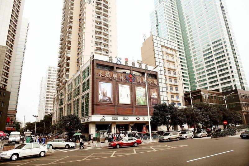 8 Inn Exhibition Centre - Shenzhen