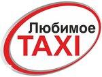 ЛюбиМое-Taxi