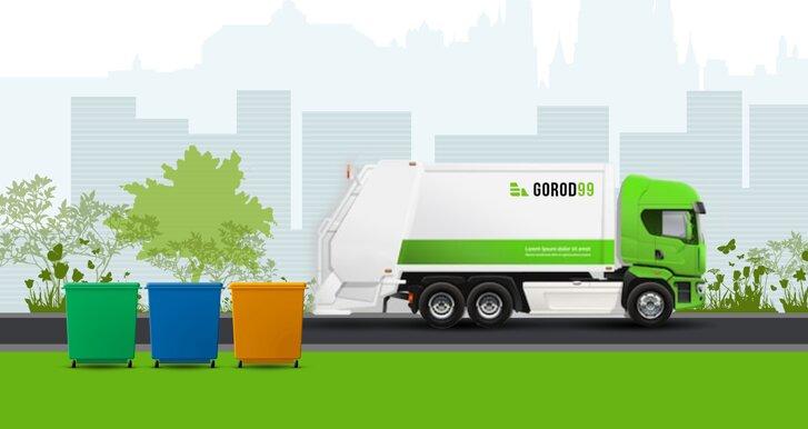 вывоз мусора и отходов — Город99 — Москва, фото №1