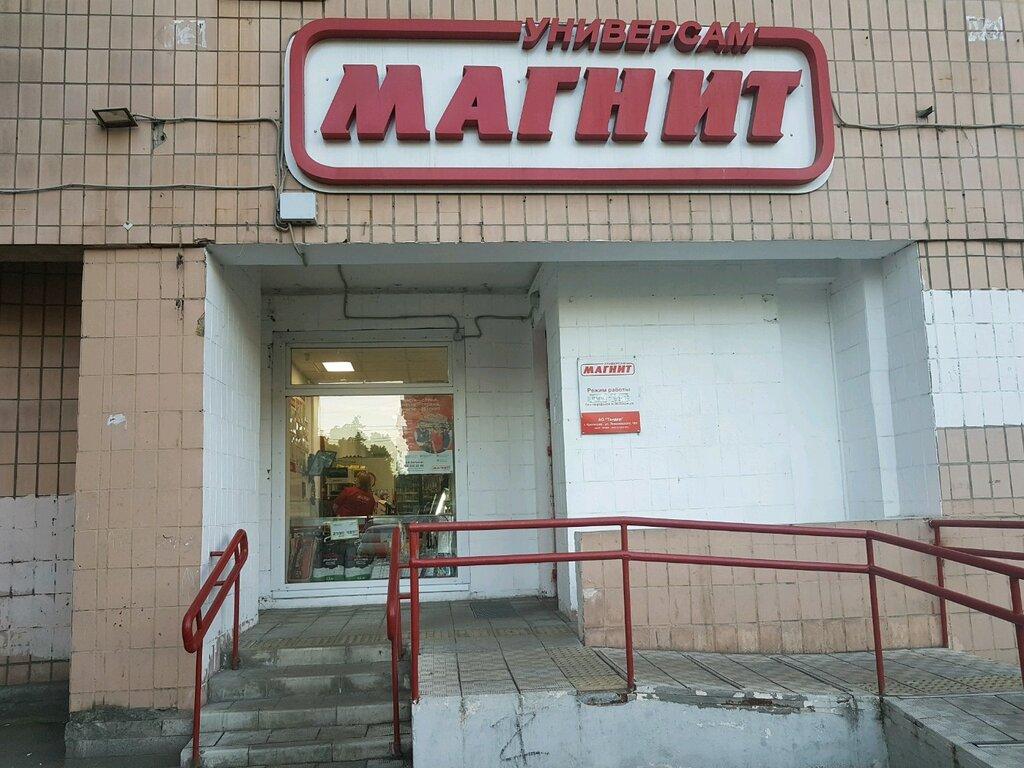 Фото на магните адреса в санкт петербурге