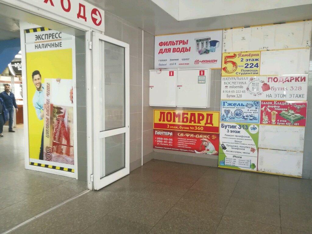 состояние московского кредитного банка