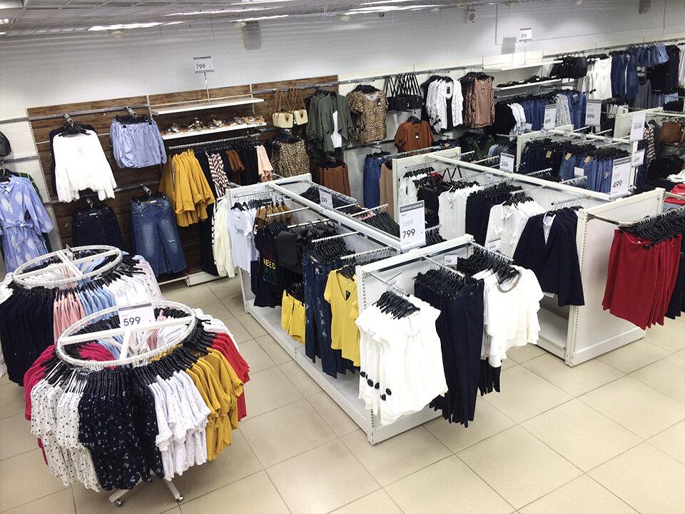 Пятигорск Одежда Интернет Магазинах