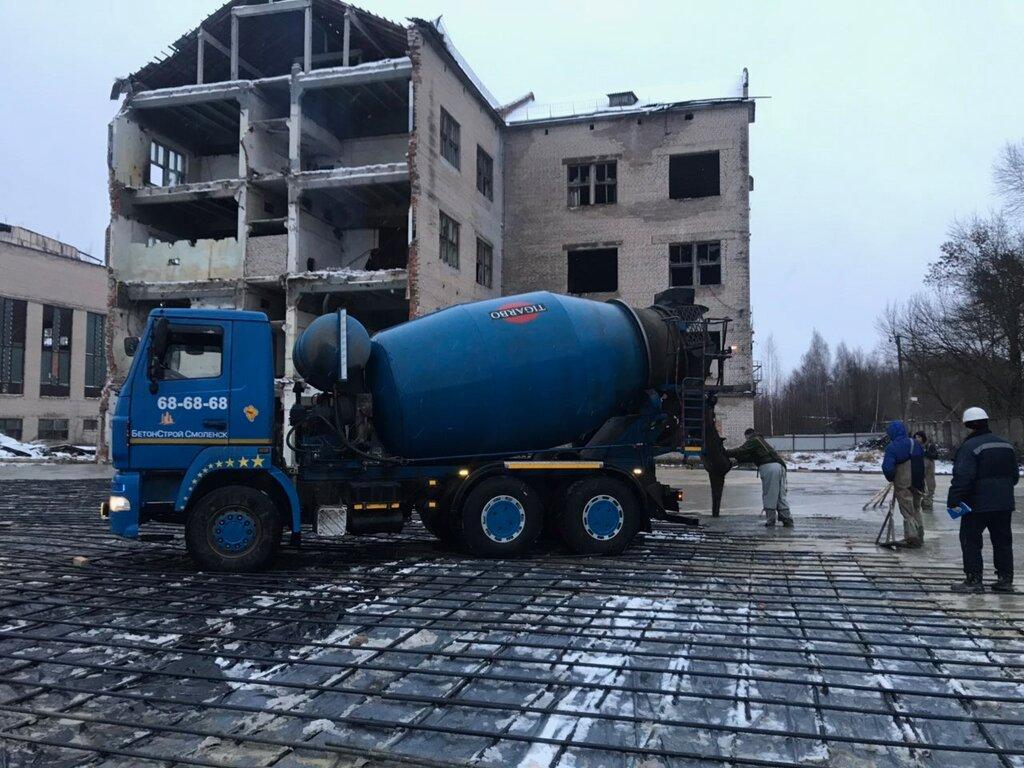 Бетон г смоленск как залить бетоном