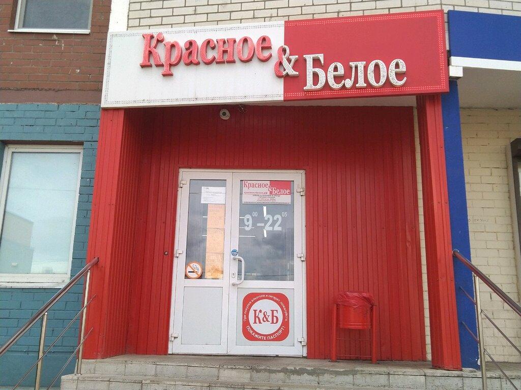 Бело Красное Алкогольный Магазин