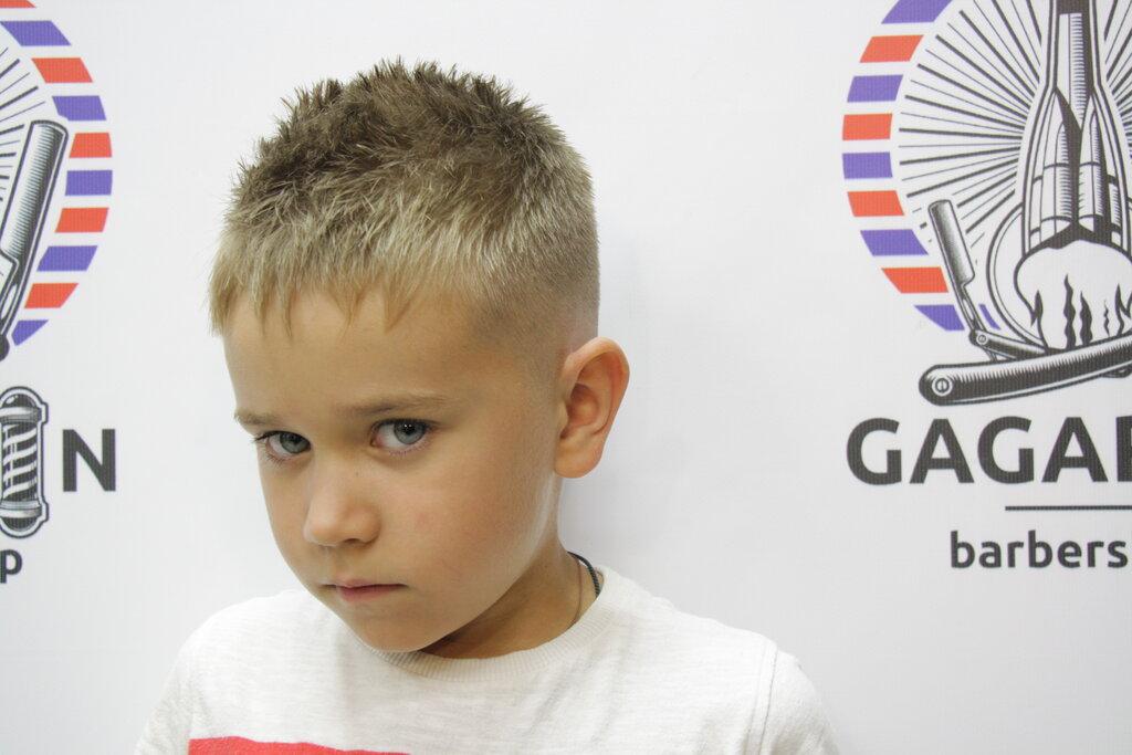 барбершоп — Гагарин — Королёв, фото №3