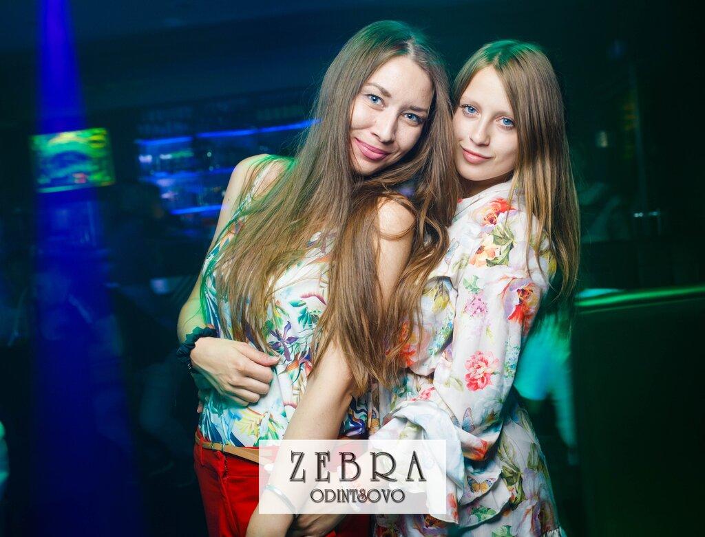 Ночной клуб зебра в одинцово стрип клубы москва цены