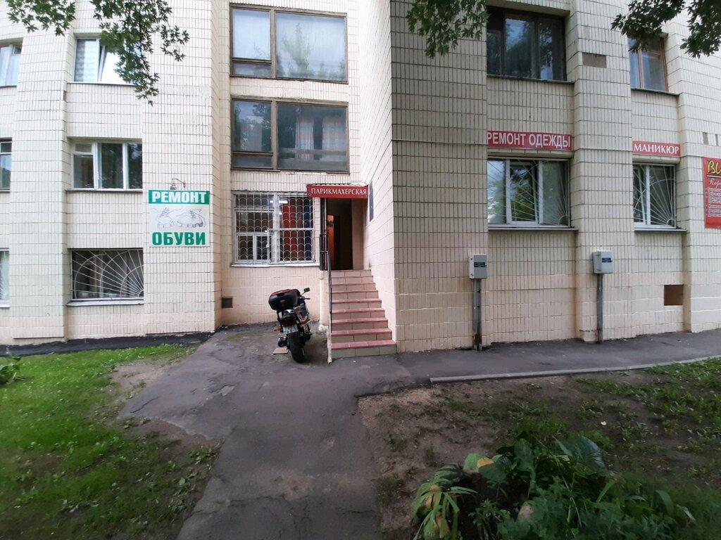 парикмахерская — Визит — Минск, фото №2