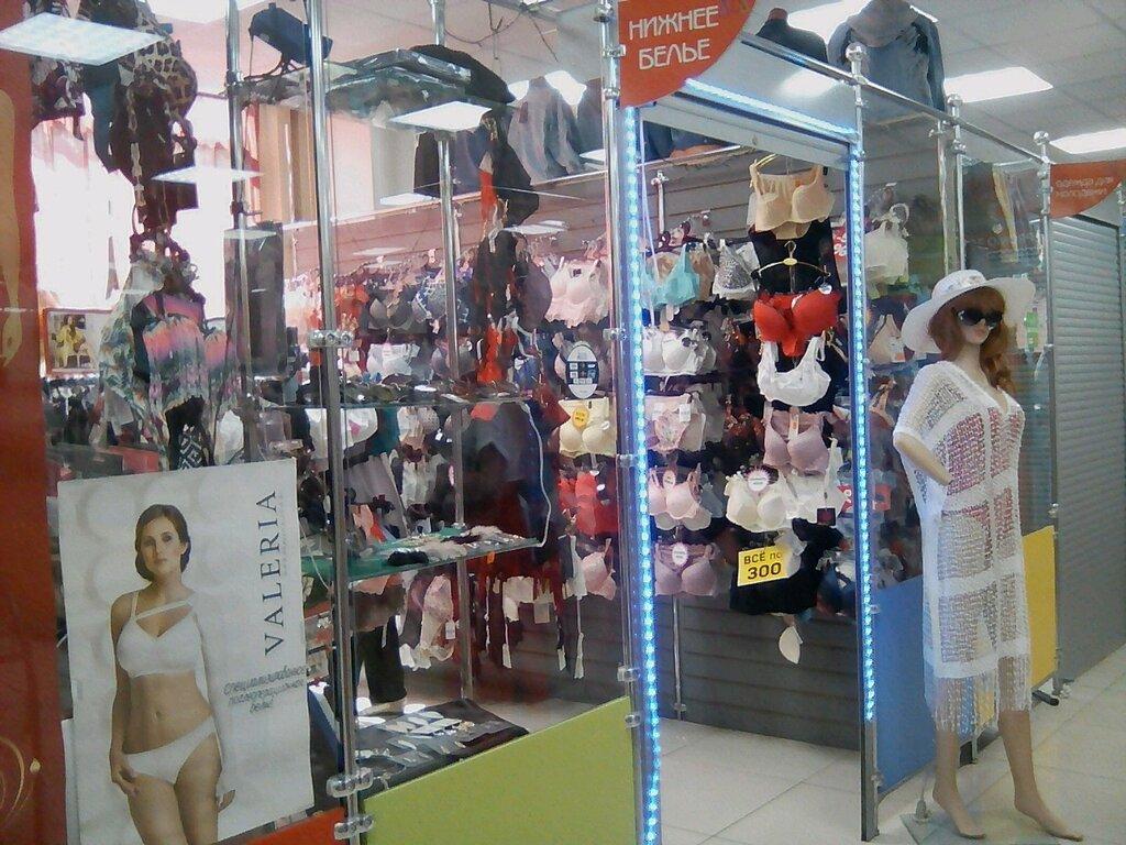 Магазин нижнего женского белья в набережных челнах запчасти на вакуумные упаковщики