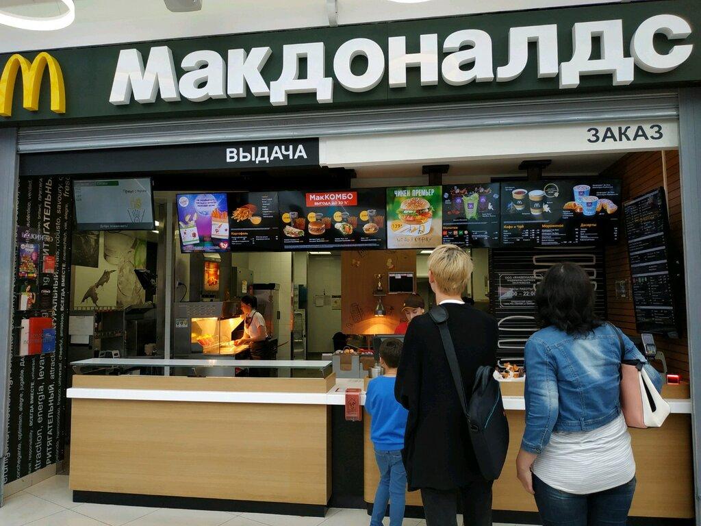 быстрое питание — Макдоналдс — Курск, фото №2