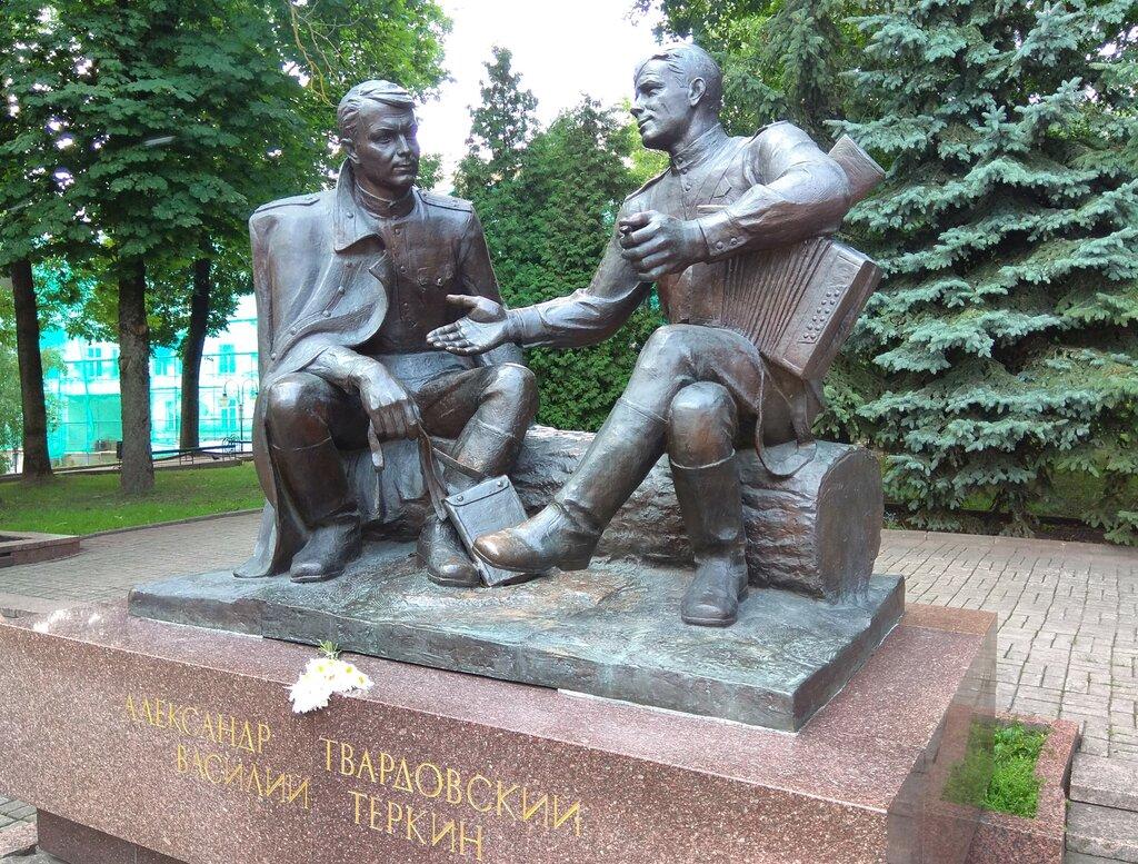 аватар картинки памятник василию теркину в смоленске фото просто влюбилась