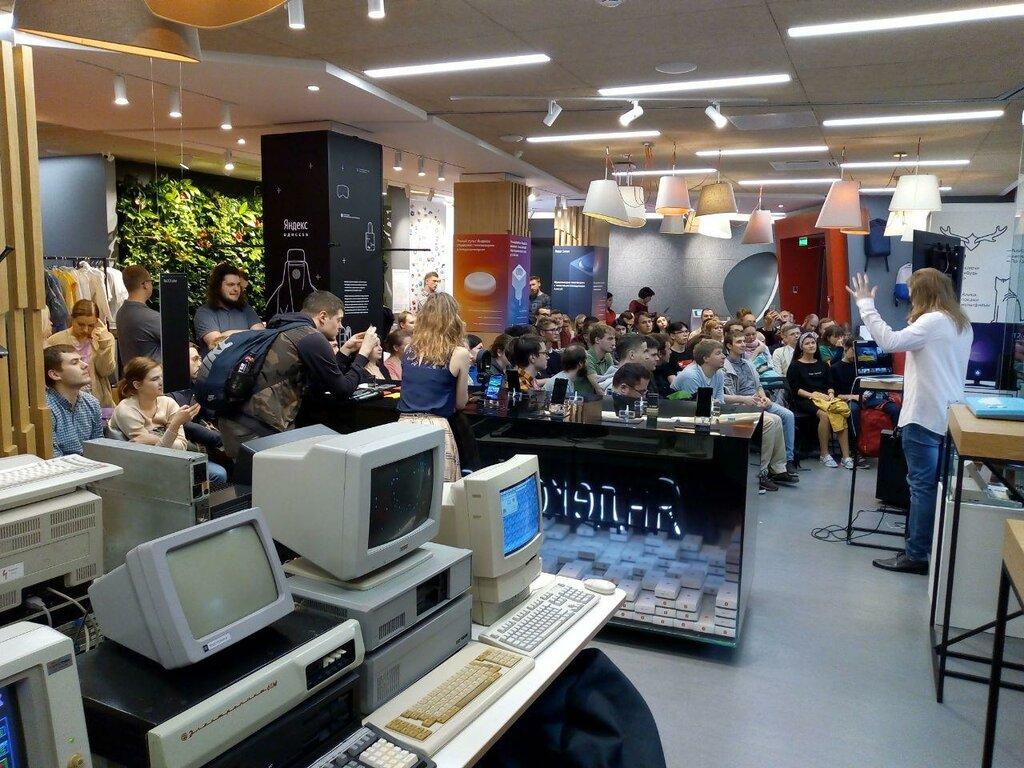 музей — Музей Яндекса — Москва, фото №2