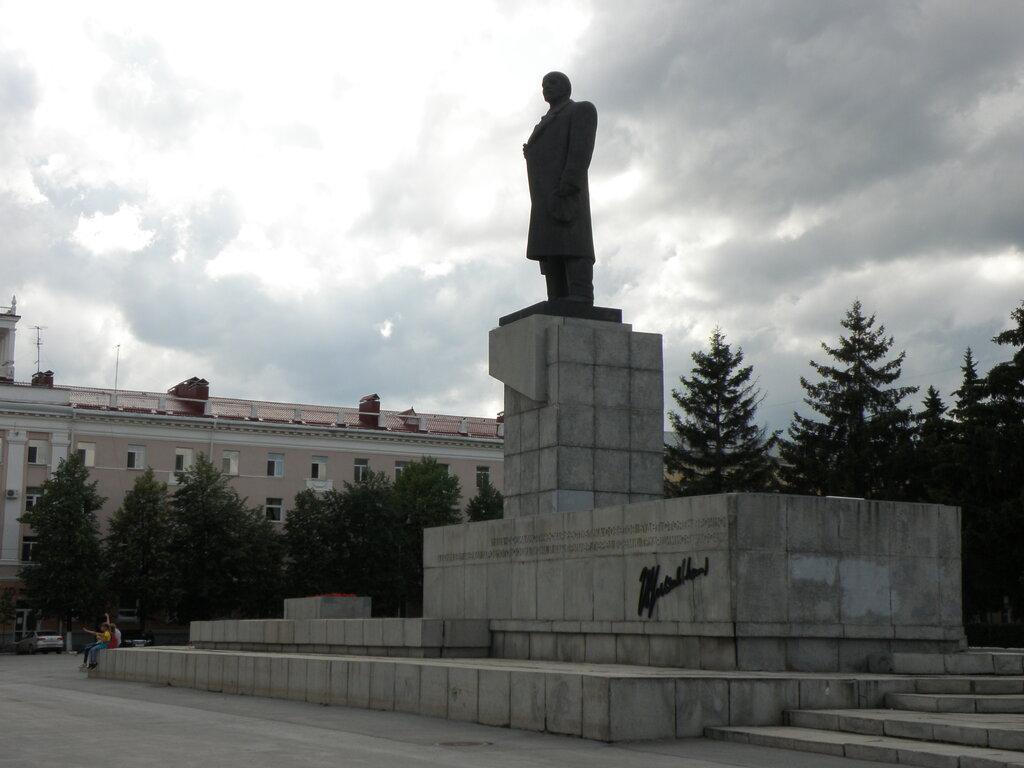 девушки картинка памятник ленину курган иллюстрация