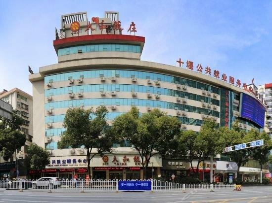 Taihe Hotel - Shiyan