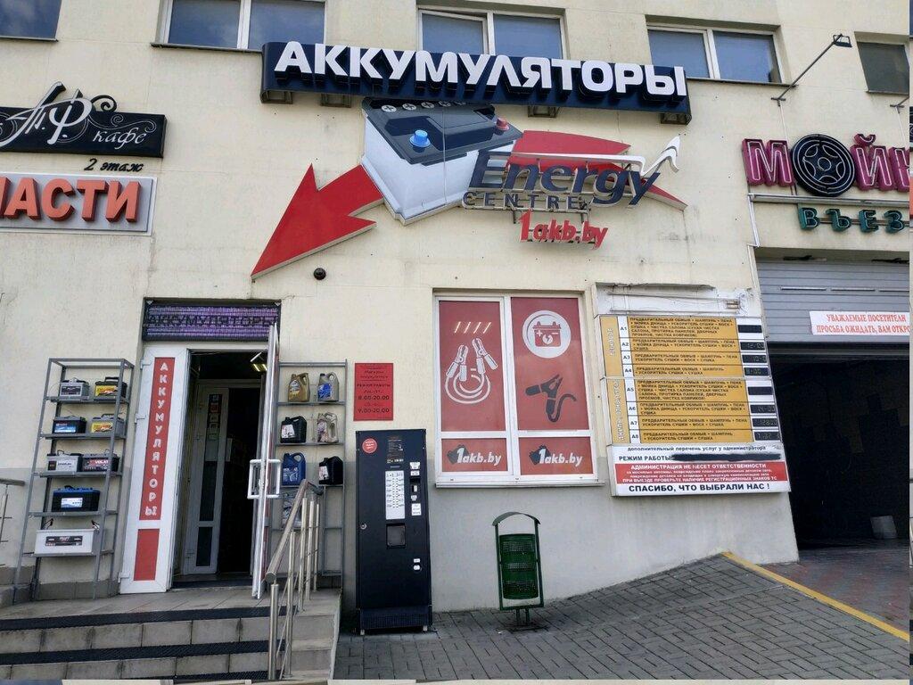аккумуляторы и зарядные устройства — 1akb.by — Минск, фото №1