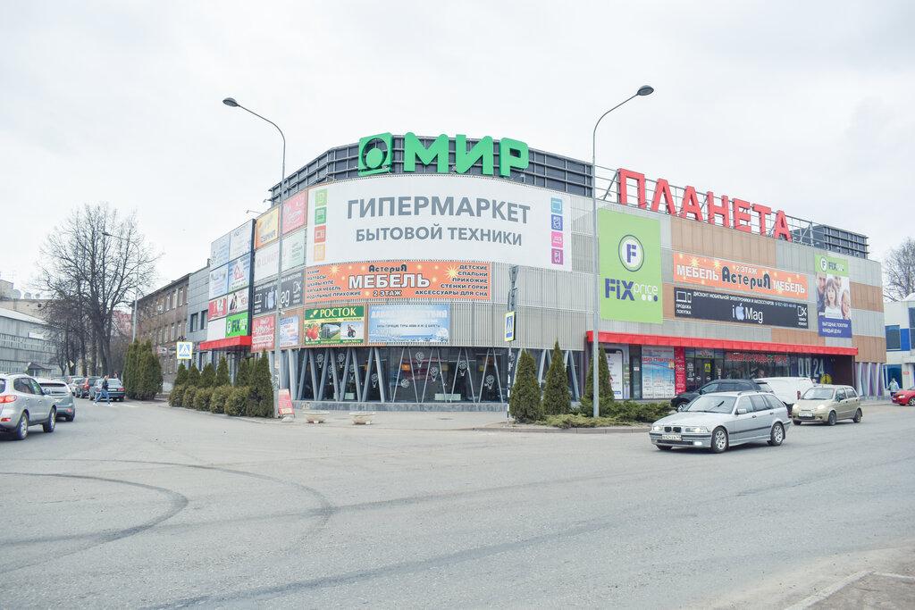 занижения великие луки самый большой гипермаркет фото прыщики руках появляются