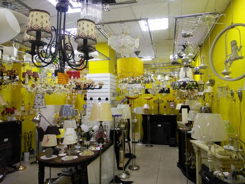 светильники — Центр продаж светильников и каминов — Мурманск, фото №3