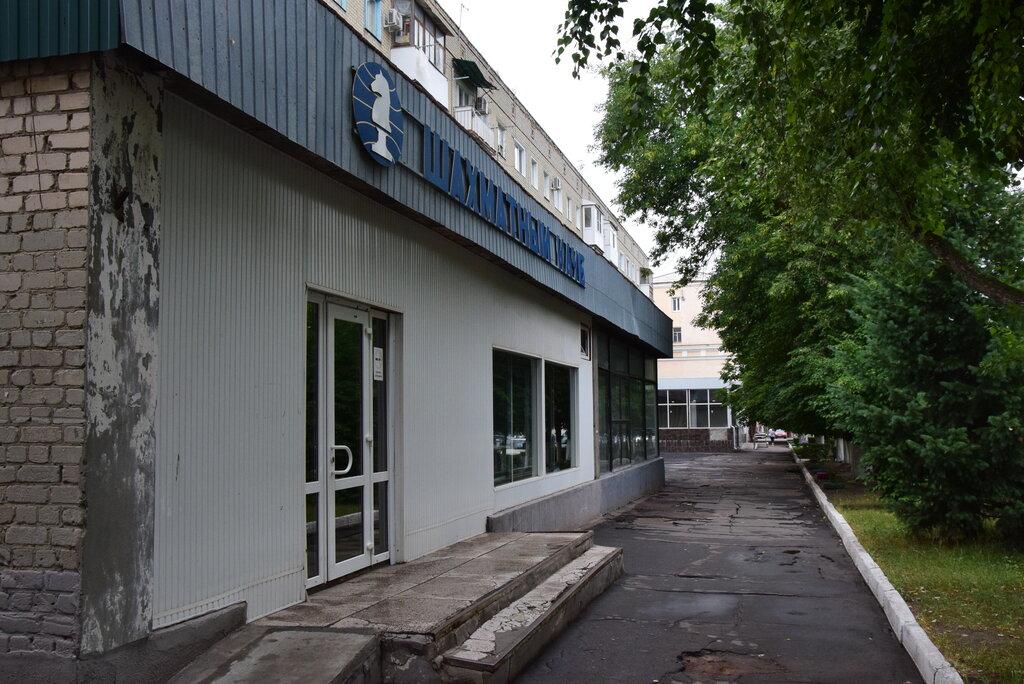 Сервис клуб фото балашов