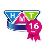 Логотип Новые медицинские технологии