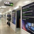 Сервисный центр AD, Заказ компьютерной помощи в Удомле