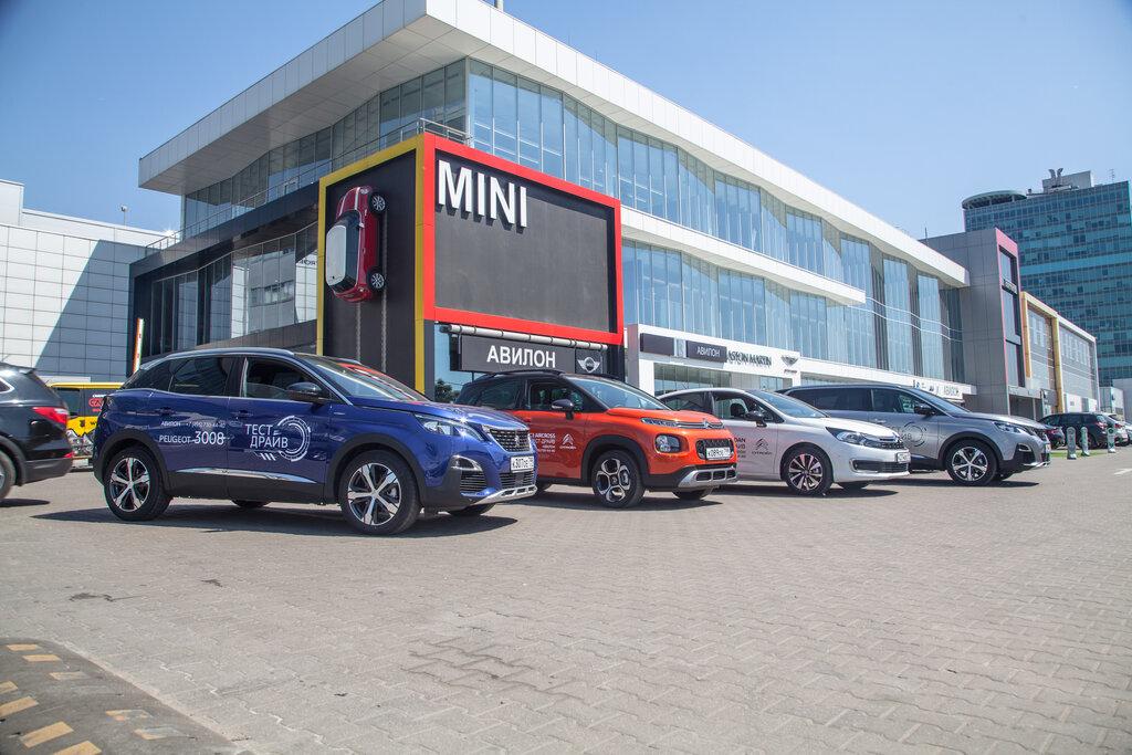 Автосалон пежо адреса москва автосалон германика в москве купить