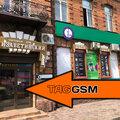 Taggsm.ru Запчасти для телефонов, Ремонт мобильных телефонов и планшетов в Чите