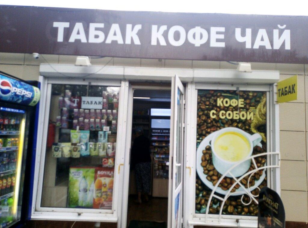 Магазины табачных изделий в барнауле купить блок сигарет дешево казань