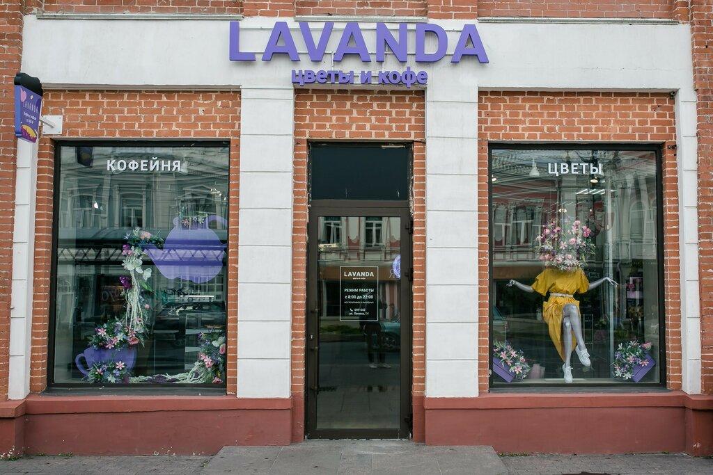 coffee shop — Lavanda Coffee — Omsk, photo 1