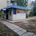 Мастерская по изготовлению ключей и ремонту обуви, Ремонт одежды в Астраханской области