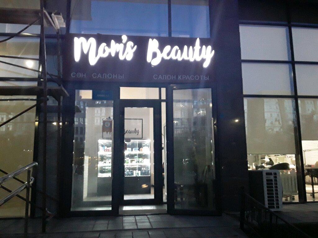 салон красоты — Mom's beauty — Нур-Султан (Астана), фото №1