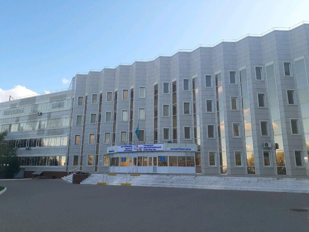 родильный дом — Центр 1, ГКП на Пхв, отделение планирования семьи и репродукции — Нур-Султан, фото №2