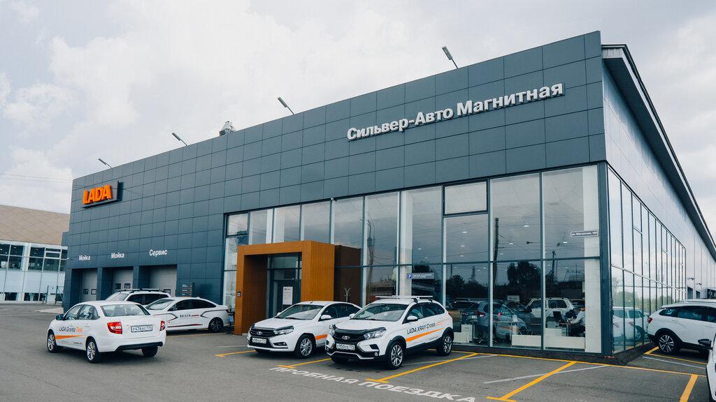 Автозалог магнитогорск автосалоны москвы авто коммерческое с пробегом