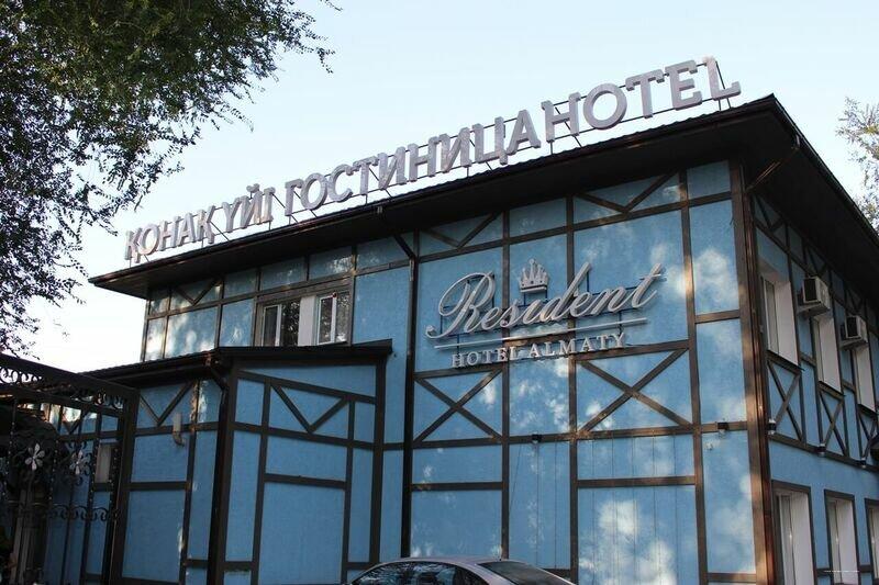 Resident Hotel Almaty