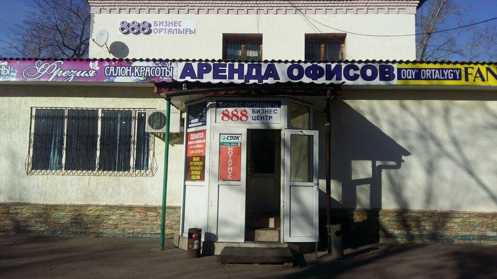 бізнес-центр — 888 — Нур-Султан (Астана), фото №1