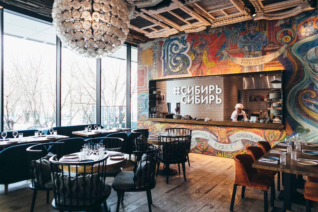 ресторан — СибирьСибирь — Москва, фото №1