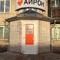 Айрон, Установка кондиционера в Архангельской области