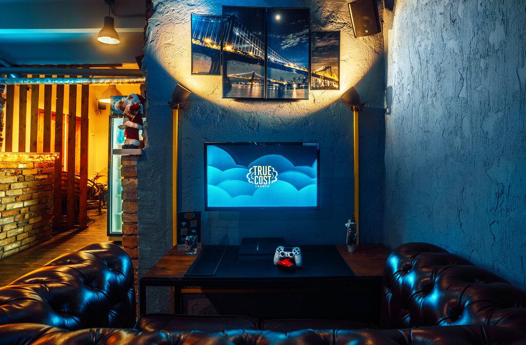 кальян-бар — Real Cost Lounge — Москва, фото №1