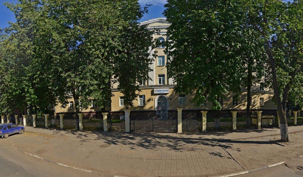 Панорама медцентр, клиника — Константа — Ярославль, фото №1