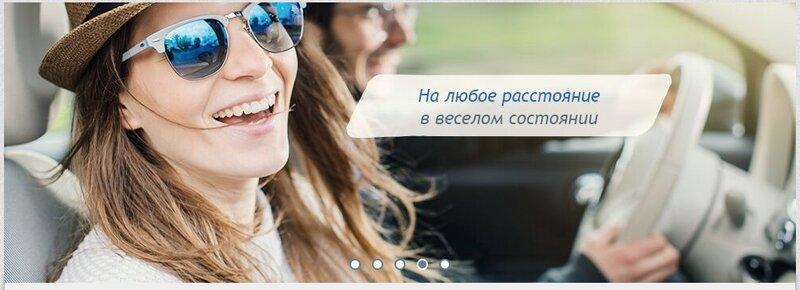 Московский Трезвый Водитель - фотография №5