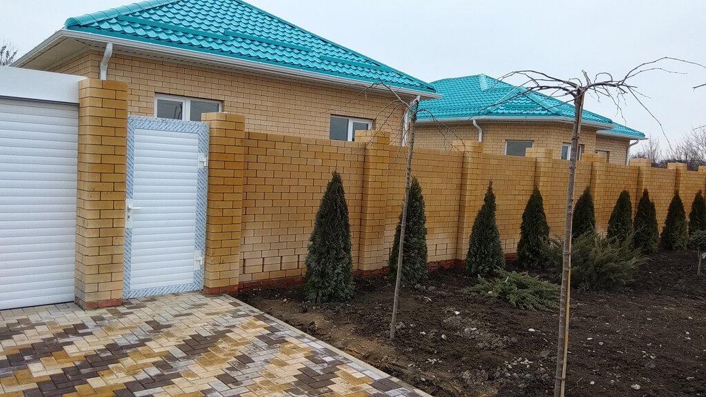 агентство недвижимости — Изумрудный город — Краснодар, фото №10