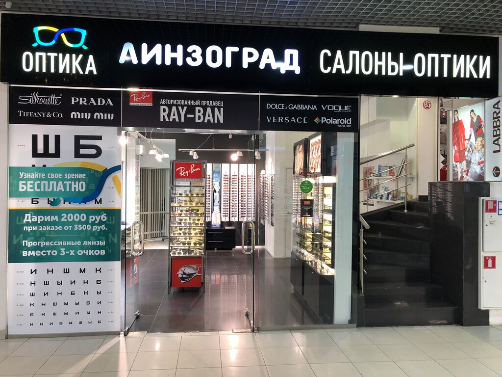 opticial store — Linzograd — Penza, photo 1