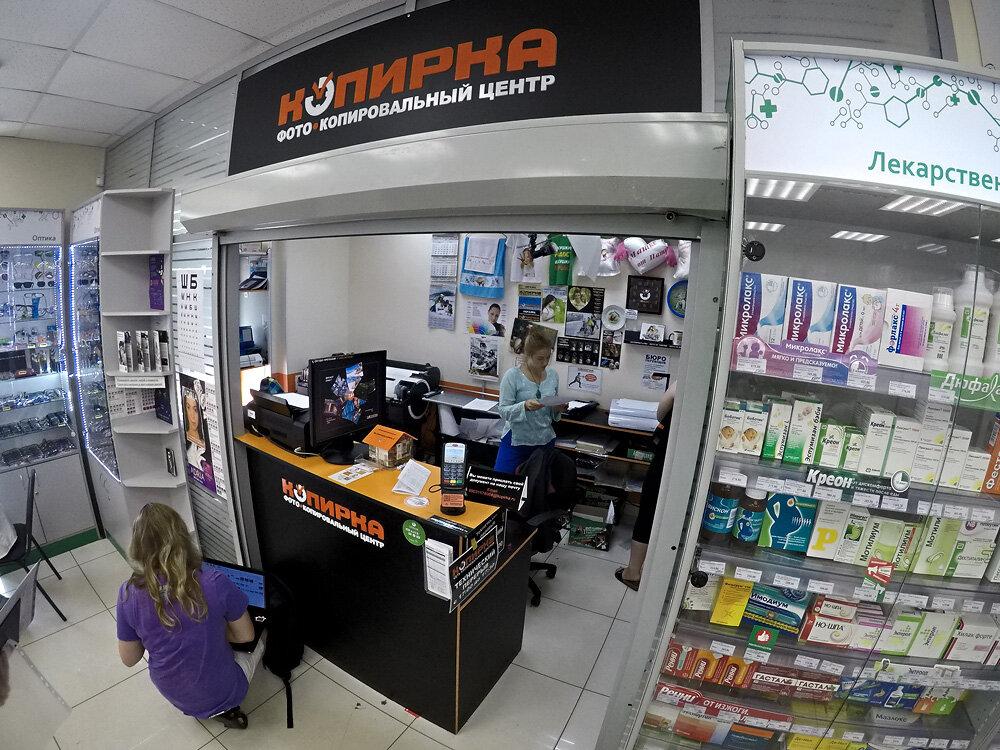 копировальный центр — Фото-копировальный центр Копирка — Москва, фото №1