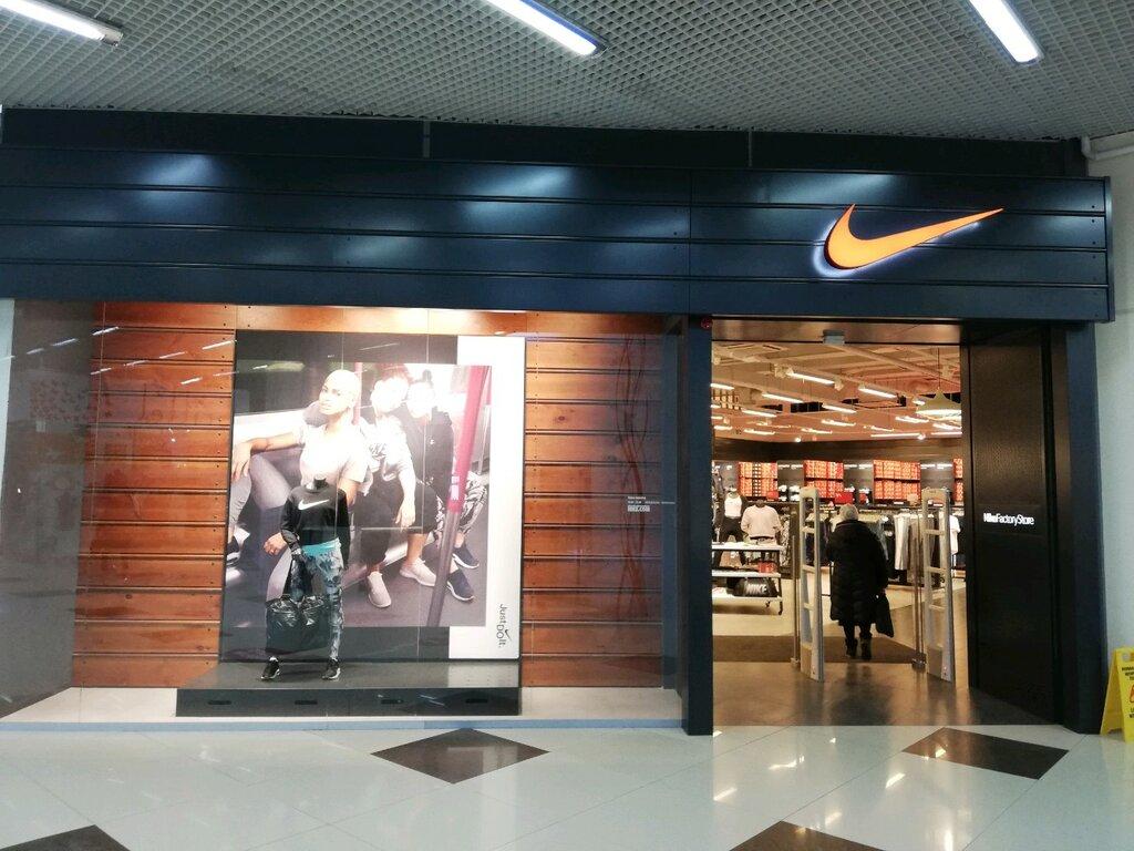 ac1ec2ed Nike - спортивная одежда и обувь, метро Площадь Маркса, Новосибирск ...