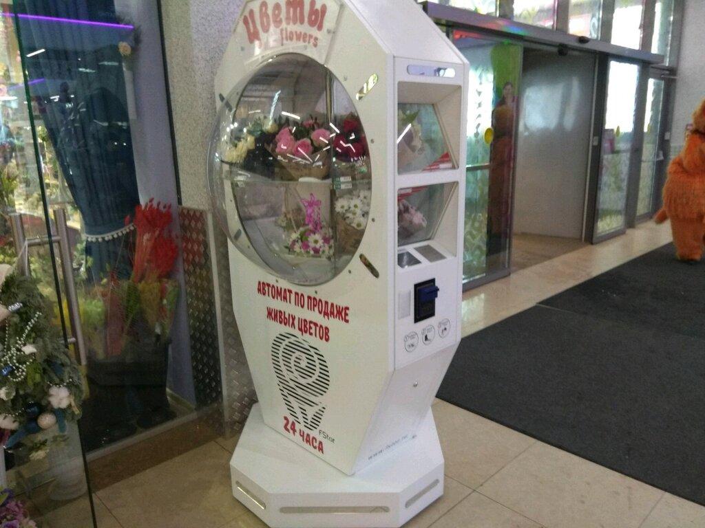 автомат живых цветов