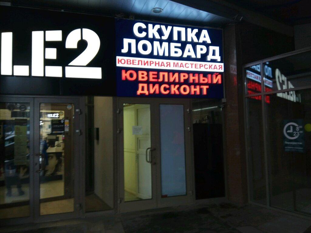 Ломбард москва карта автоломбард продажа авто нижний новгород