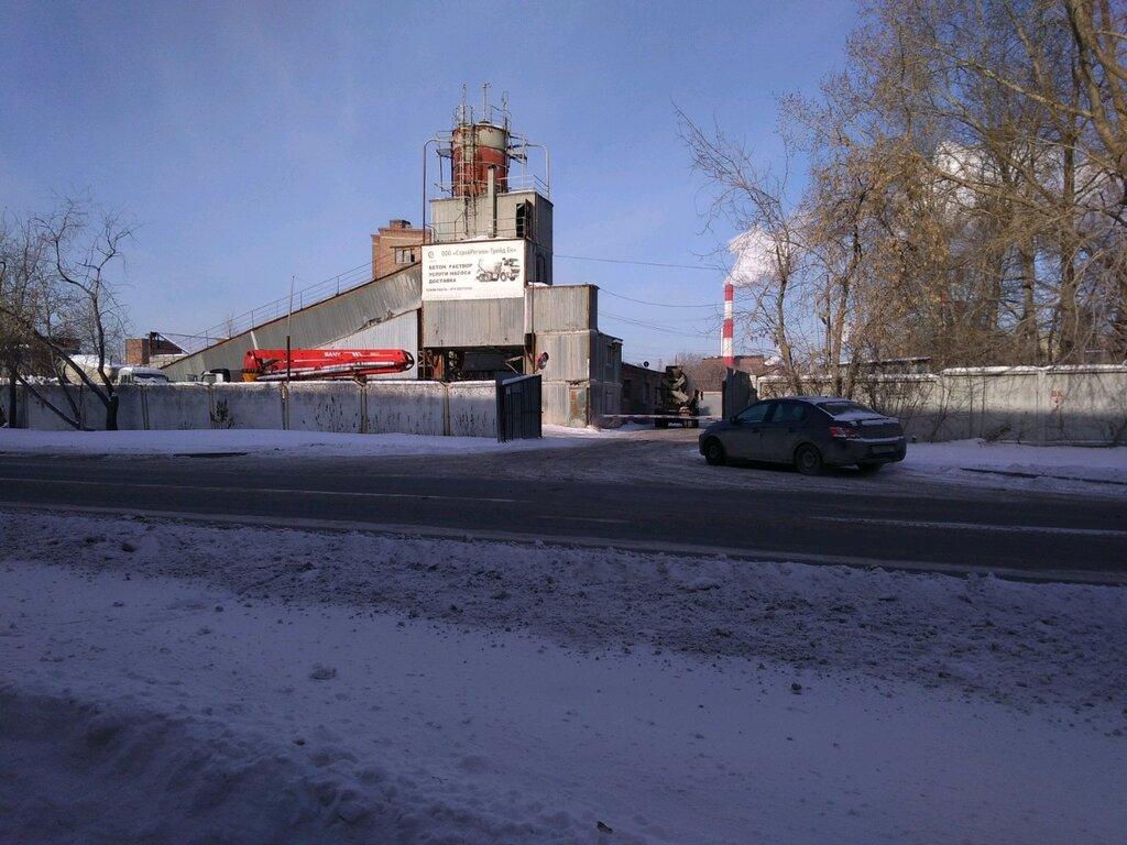 Бетон артинская купить бетон в марксе саратовской области