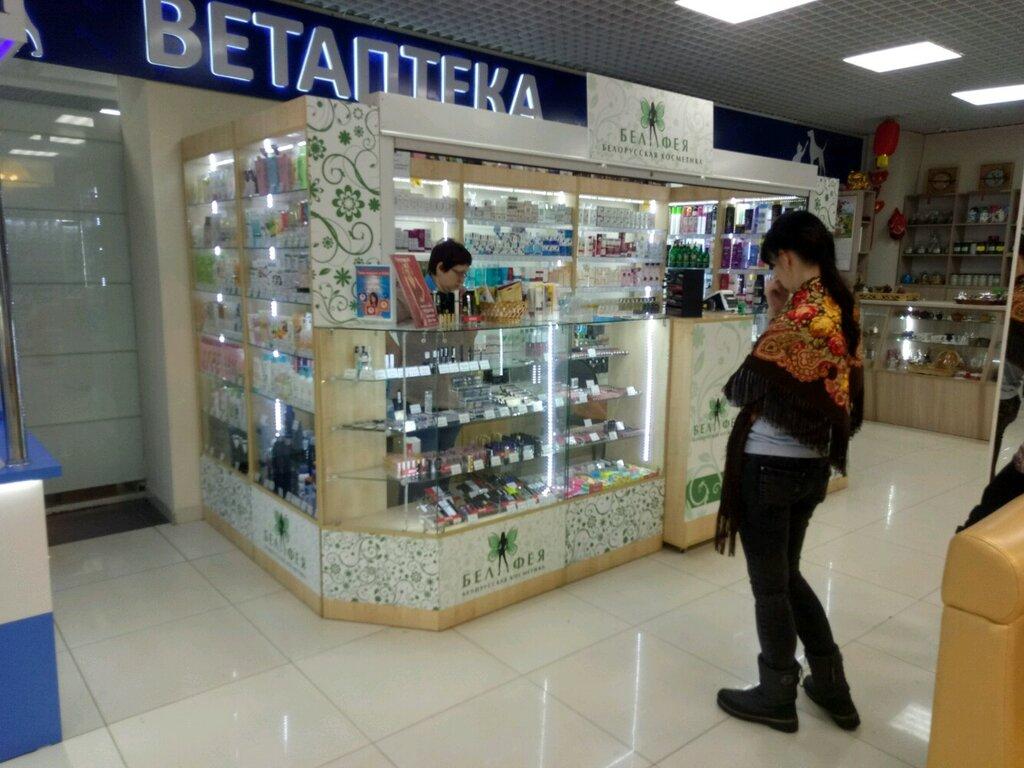 Белорусскую косметику купить в нижнем новгороде косметика артдеко где купить в воронеже